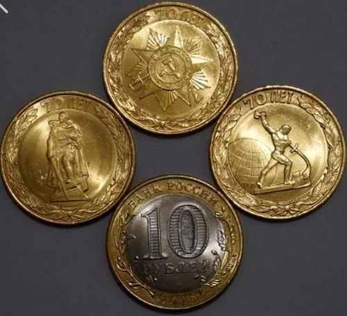 Редкие монеты России перепутки