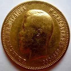 Золотые 10 рублей 1898 года аверс