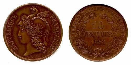 Пробные 10 сантимов 1848 с петухом на голове