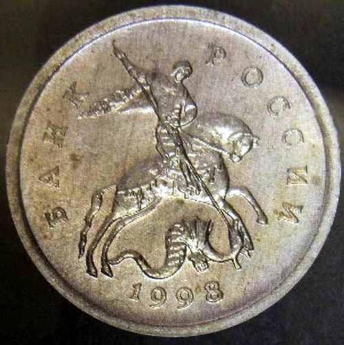 Фото пробной монеты 2 копейки 1998