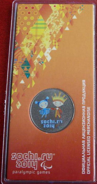 Фото олимпийской монеты Лучики в блистере