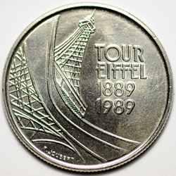 Реверс 5 франков 1989 года Эйфелева башня 100 лет