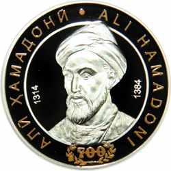 500 сомони 2014 Таджикистан Али Хамадони