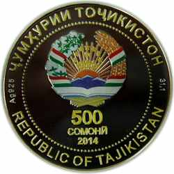 500 сомони 2014 года Таджикистан аверс