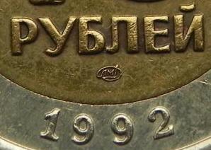 ЛМД знак монетного двора