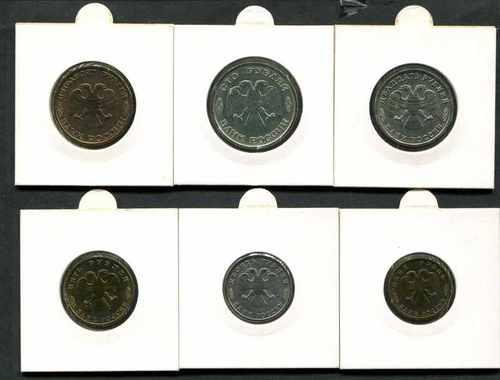 Монеты из набора 50 лет Победы