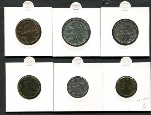 Монеты в холдерах из набора 1995 года