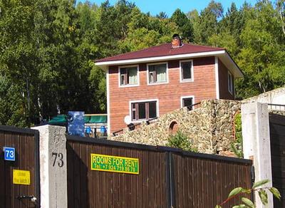 Фото гостиницы Дом на Байкале в Листвянке