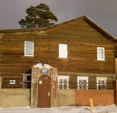 Фото гостевого дома Удачный в Листвянке
